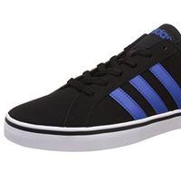 Desde 42,58 euros tenemos estas zapatillas deportivas Adidas Vs Pace en Amazon. Envío gratis