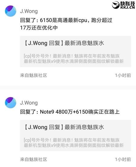 Meizu Note 9 Leak 768x945