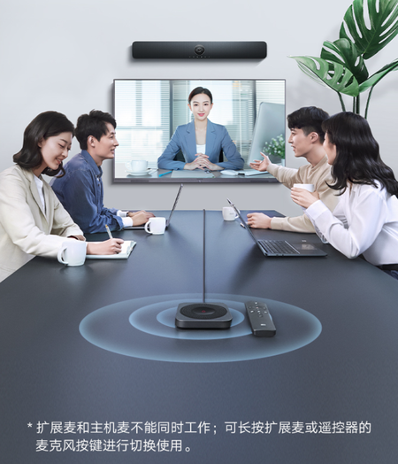 Xiaomi Audio Video Conference Speaker 3