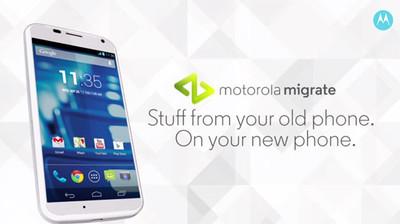 Motorola Migrate se actualiza, estrena Material Design y nuevas funcionalidades