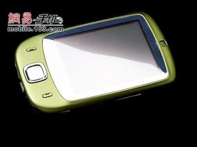 HTC Touch en color verde