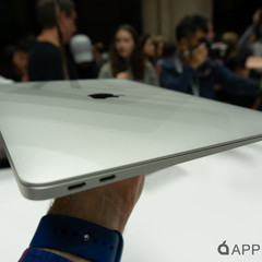 Foto 21 de 24 de la galería macbook-air-2018-1 en Applesfera