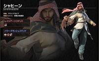 Lucky Chloe y Shaheen reparten de lo lindo en Tekken 7 con motivo de la JAEPO 2015