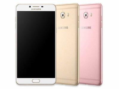 Galaxy C9 Pro, el nuevo gigante de 6 pulgadas de Samsung se presenta desde China... antes de tiempo