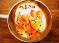 Obras de arte en tu taza de café. ¡Seguro te despiertan!