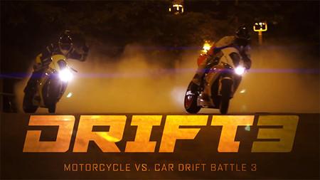 Drift Battle 3: apocalipsis drift en Albuquerque