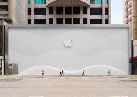 Apple abre su cuarta Apple Store en Hong Kong