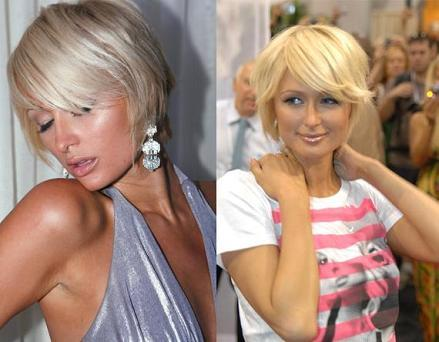 El nuevo look de Paris Hilton