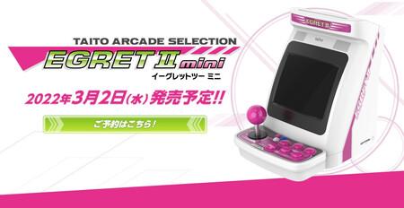 Taito resucita un mítico arcade en pequeño formato: la Egret Mini II y su pantalla rotatoria recuperan hasta 50 títulos míticos