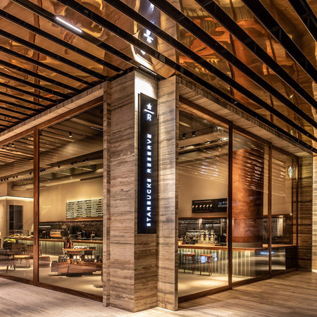Starbucks Reserve Bar Mexico
