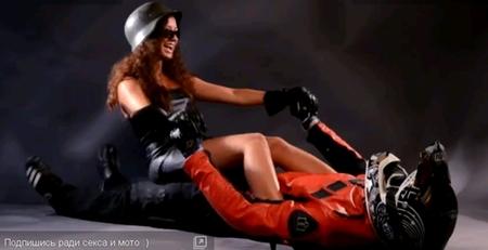 Sexo y motos, el vídeo de las posturas moteras