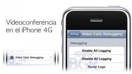 El próximo iPhone tendrá vídeo conferencia y posible fecha de lanzamiento