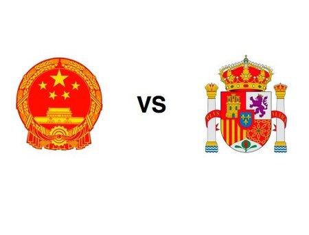 Diseño chino vs diseño español