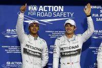 Gran Premio Abu Dhabi: una de cal y una de arena (clasificación)
