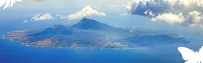 Nevis, un destino turístico responsable