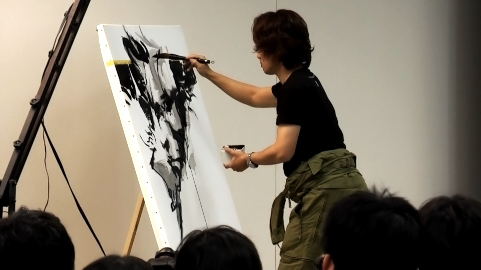 Foto de The Art of Yoji Shinkawa (1/7)