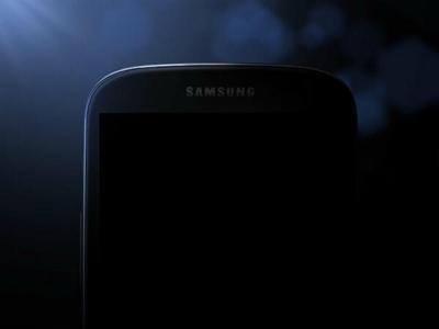 Nuevo Galaxy S4: Samsung juega con nosotros y su diseño definitivo