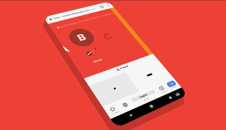 Cómo aprender a escribir en código morse con Gboard y el nuevo experimento de Google