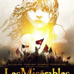 Foto 2 de 11 de la galería los-miserables-carteles-de-la-pelicula en Blog de Cine