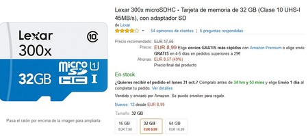 Lexar Amazon