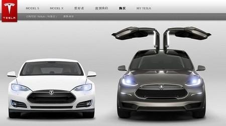 Dimite el máximo responsable de Tesla Motors en China