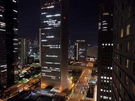 El Campo De Pruebas A Gran Escala De La Renta Basica Esta Inevitablemente En Japon 6