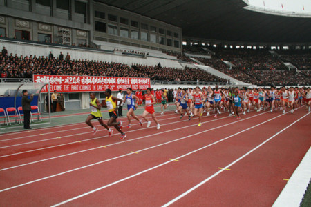 Ya puedes correr un maratón en Corea del Norte
