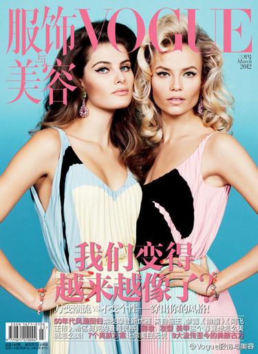 La invasión de los colores pastel llega a la portada de Vogue China