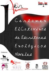 1er Certamen ElCatavinos de Escritores Enológicos Noveles