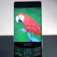 AU Optronics muestra más pantallas multitáctiles