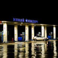Los precios del petróleo podrían hundirse de nuevo: Arabia Saudí pide estar alerta frente a la euforia por la vacuna