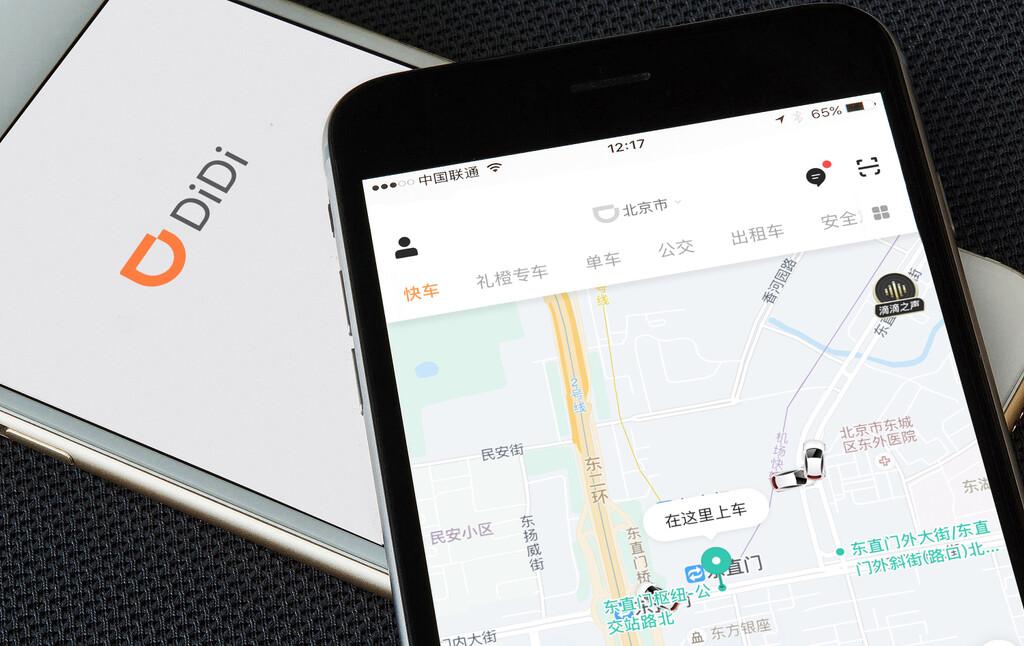 A China no le tiembla el pulso con las grandes tecnológicas: tras lo de Alibaba, sacan la popular app Didi de las tiendas de apps