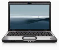 HP le pondrá un microproyector a sus portátiles
