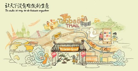 Una consola de videojuegos, ¿lo próximo de Alibaba?