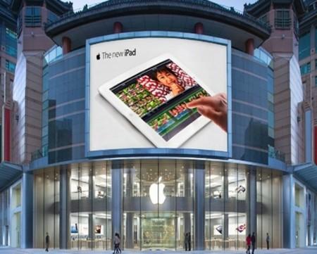 Tim Cook visitará Turquía en febrero para la apertura de la primera Apple Store en el país