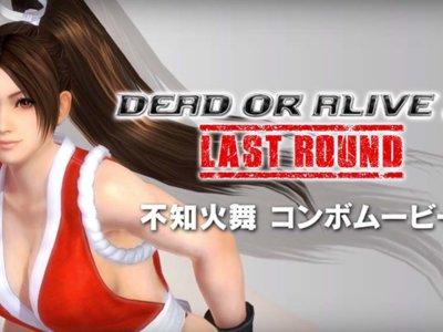 Mai Shiranui de KOF nos muestra sus movimientos en Dead or Alive Last Round