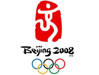 Los Juegos Olímpicos se verán en Alta Definición