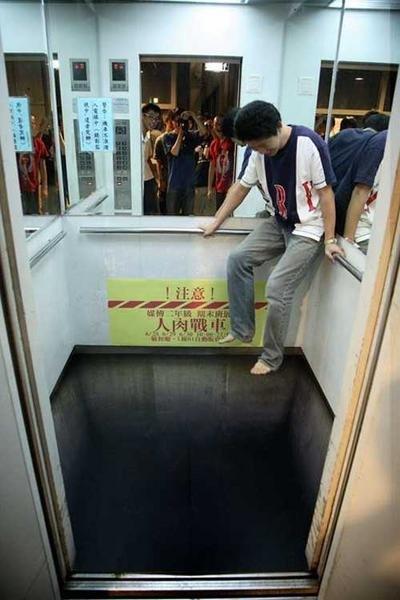 El ascensor sin suelo