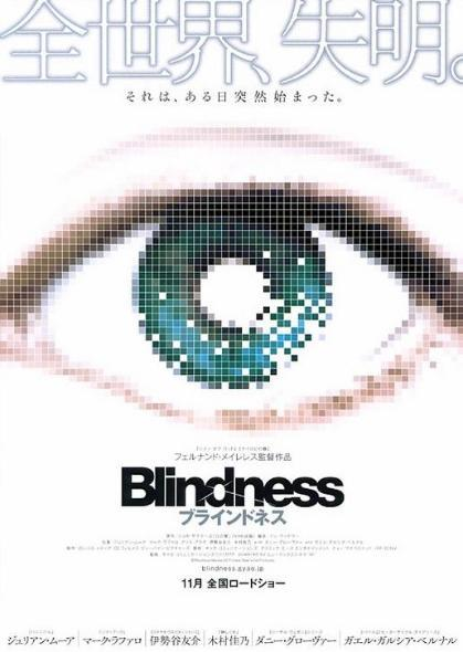 'Blindness', nuevo póster