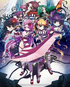 Criminal Girls: Invite Only llegara América