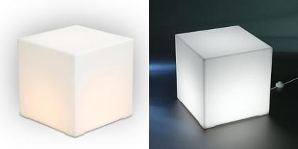 Light Cube: iluminación con estilo