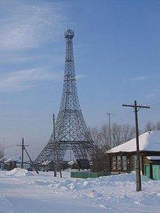 Cosas que no sabías sobre la Torre Eiffel: hay una Parizh, en Rusia, y también tiene una réplica de la Torre Eiffel
