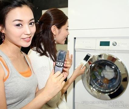 Controla la casa con el teléfono móvil