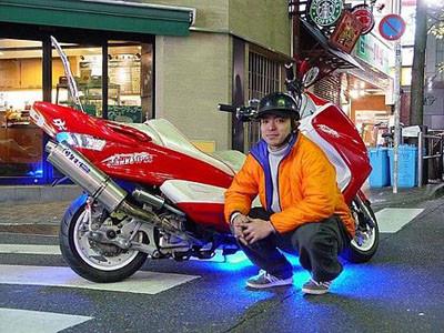Más Tunning japonés: Ahora scooters