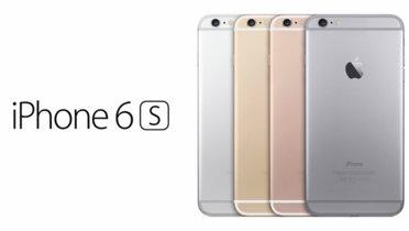 La punta de lanza del iPhone 6s: Oro rosa, Force Touch y 32GB de capacidad de almacenamiento base