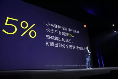 Xiaomi margen beneficio 5%