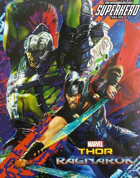 Hulk Thor Poster Thor Ragnarok