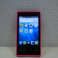 Baidu nos muestra cómo se fabrica su teléfono en Foxconn
