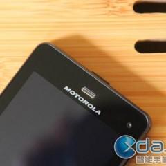 Foto 1 de 12 de la galería motorola-droidmilestone-3 en Xataka Android