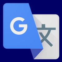 Traductor de Google se integra en el selector de texto de Android 6.0 Marshmallow